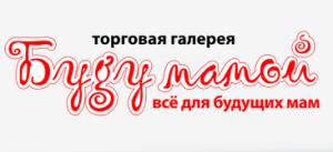 budu_mamoj m1k
